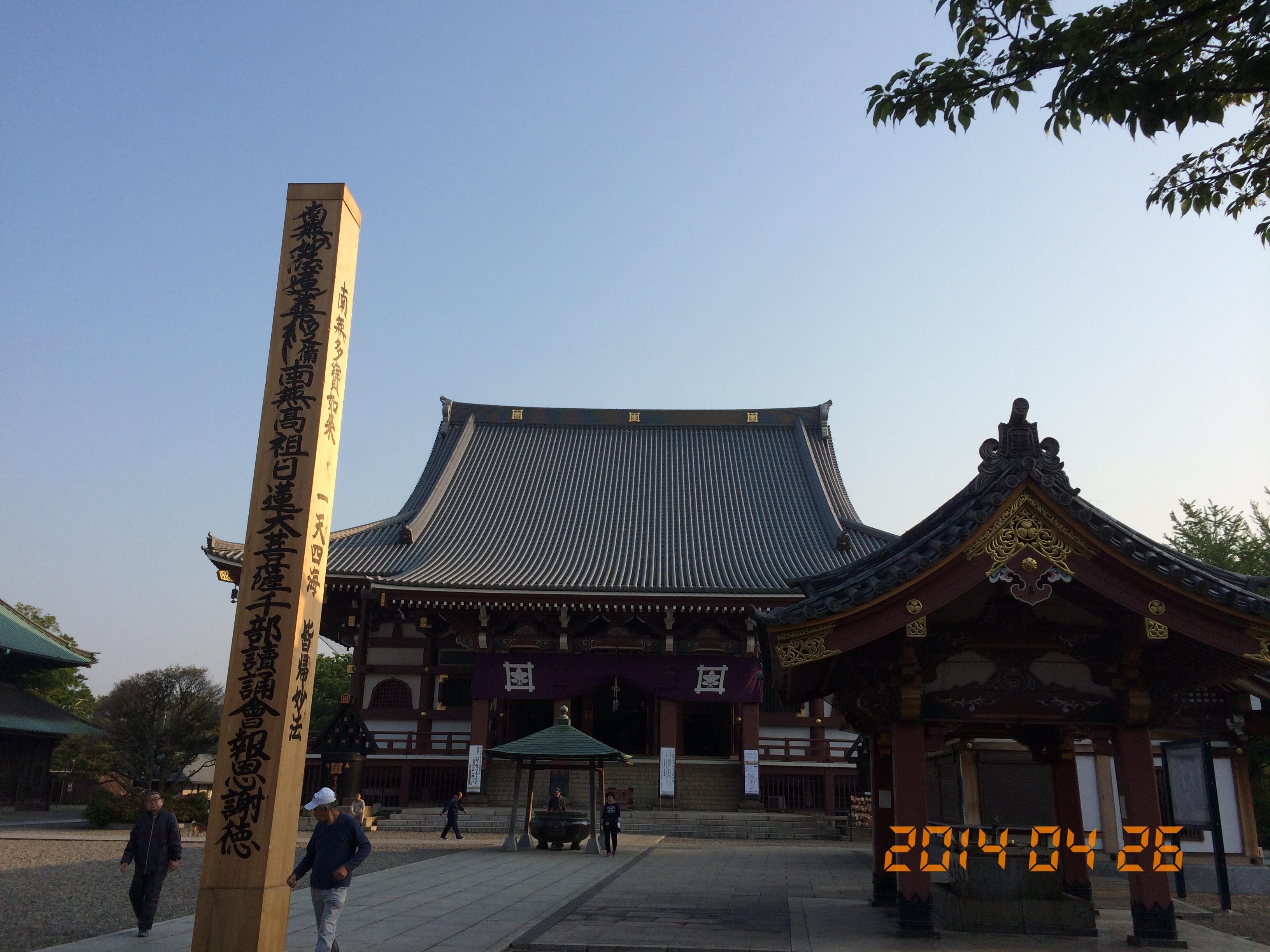 2014年4月26日池上本門寺
